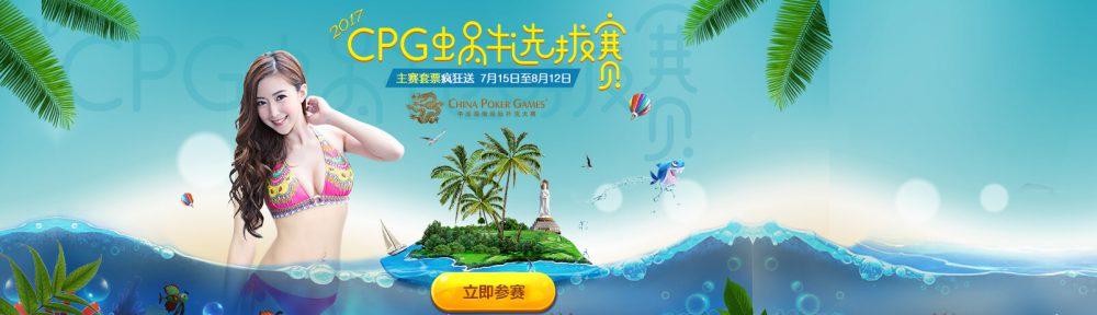 蜗牛扑克国际厅GG常规维护