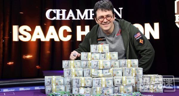 蜗牛扑克:2018第五届超级豪客碗:Isaac Haxton夺冠