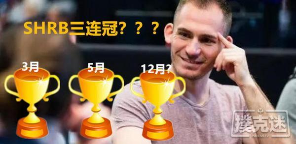 蜗牛扑克:2018年收尾赛:超高额豪客碗和WPT五钻经典赛