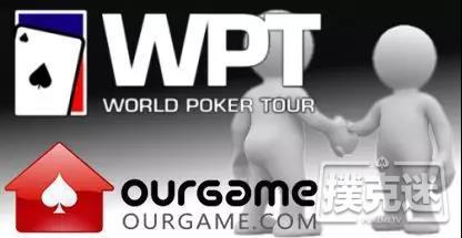 蜗牛扑克:联众出售WPT品牌及电竞业务价格约1.2亿美元
