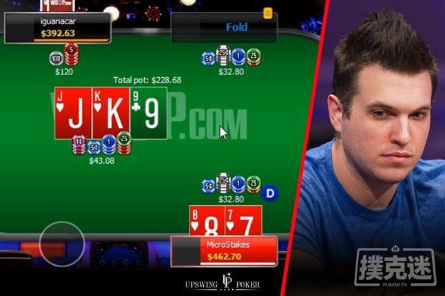 【蜗牛扑克】Doug Polk教你如何应对翻牌圈加注