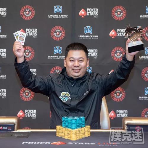 蜗牛扑克:2018济州红龙杯国人王国峰获得短牌冠军