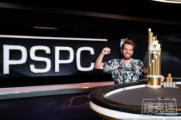 蜗牛扑克:Ramon Colillas夺冠PSPC,从0到510万刀的传奇