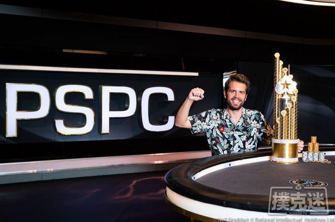 蜗牛扑克:PSPC冠军Ramón Colillas签约PS战队