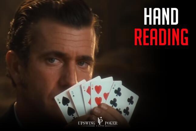 蜗牛扑克:如何准确地读牌
