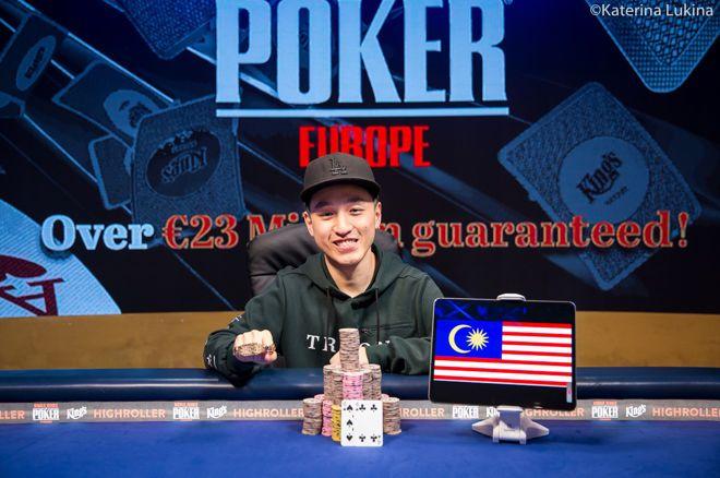 【蜗牛扑克】Chin Wei Lim赢得€100K钻石豪客赛胜利,入账$ 2,395,244