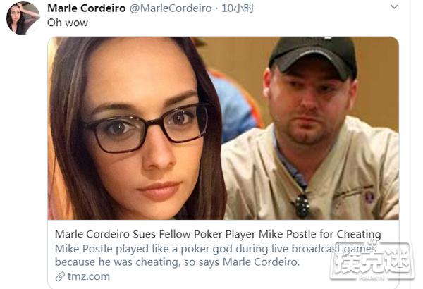 【蜗牛扑克】一周要闻丨Mike Postle被控诉作弊;Mike Mcdonald发起投篮挑战;Phil Galfond发起抗疫慈善赛