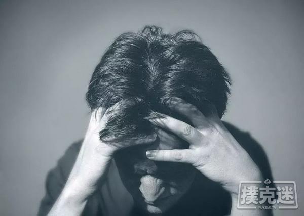 【蜗牛扑克】扑克玩家们请与抑郁症焦虑症斗争到底!