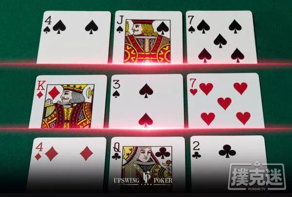 【蜗牛扑克】翻牌三张发出来后怎么打?