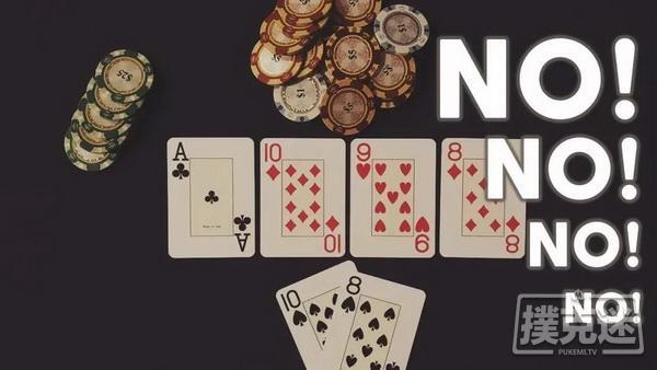【蜗牛扑克】翻牌中两对,在不同公共牌面的打法总结
