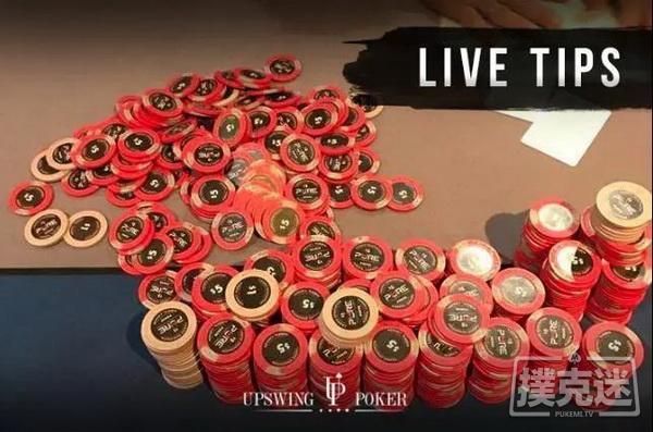 【蜗牛扑克】德州扑克八个让你口袋更充实的现场扑克技巧
