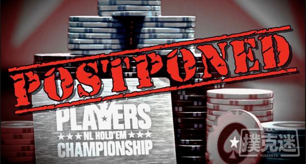 蜗牛扑克:PokerStars推迟两大重磅赛事至2021年